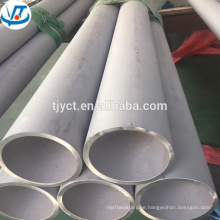 stainless steel tube tp321
