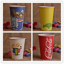 Одноразовые бумажные стаканы для холодного напитка