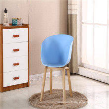 Living room furniture plastic shell chair