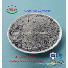 Compound deoxidizer with high quality fro customer