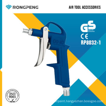 Rongpeng R8032-1 Air Tool Accessories