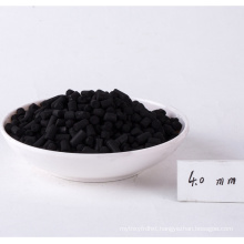 Potassium Hydroxide Impregnated Coal Pellet Activated Carbon For H2S Removal