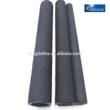кондиционер гибкий шланг резиновый воздушный шланг с завернутой крышкой