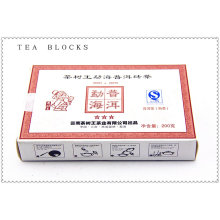 200g nourishing the stomach and cleansing Chinese ripe Puer tea