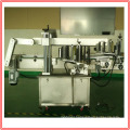 Automatic Double Sides Labeling Machine for Sale