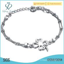 Браслет из серебра с клевером для женщин, ножные браслеты из бисера