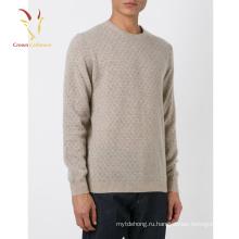 Новый дизайн Мужской кашемировый пуловер свитер с Интарсия конструкций