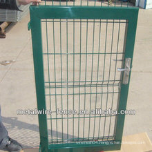 steel gate design