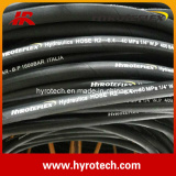 Competitive Price of Hydraulic Hoses