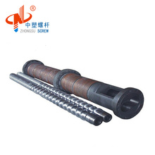 Chinese parallel twin screw and barrel for plastic machine with good quality
