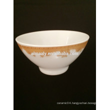 cheap price white porcelain footed bowl with decal