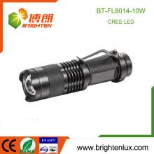 Fabrik Versorgung 1 * 18650 Akku Taktische Aluminium Multifunktions-Strahl Einstellbare Zoom Power Style Wiederaufladbare Cree LED-Taschenlampe