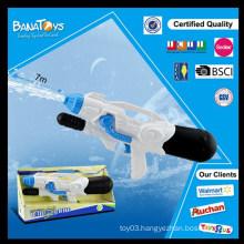 Summer high pressure water gun pump
