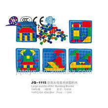 JingQi bloque de construcción para la imagen de los niños (JQ 1115)