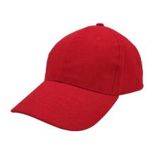 Custom logo cotton fabric baseball cap 6 panel plain baseball cap