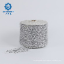 Wholesale 5.3NM 80Nylon20polyester full dull Special Feather yarn for knitting glove and sweater