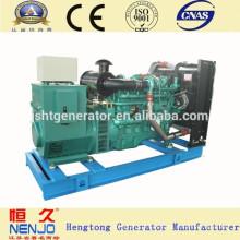 Generador diesel barato y de alta calidad de Volvo 300kw