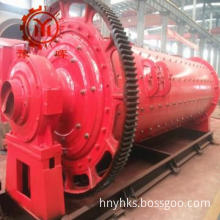 China best grinding machine of Ore ball mill
