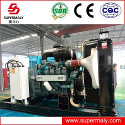 waterproof 250kw diesel Doosan generator