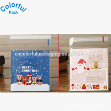 OPP material self-adhesive tape packaging bag/explosion-proof side bag