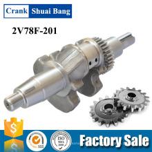 Precio de fábrica cigüeñal de acero forjado 2V78
