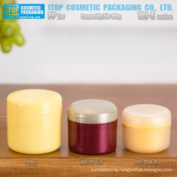 WJ-E Series 50g and 80g hot-selling double layers nice proportion good quality round cosmetic pp jars