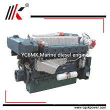 200hp 250hp 280hp 300hp marine diesel engine for sell fishing boat engine certificate (zc zy ccs IMO )