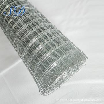 Grillage soudé galvanisé renforcé de 1/4 po