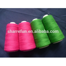 Good quality anti-pilling wholesale wool knitting yarn on cones