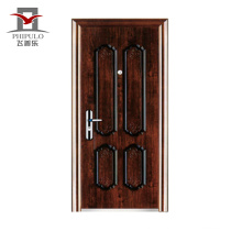 Hot sale sepcial design french steel doors