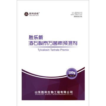 Tylvalosin Tartrate Premix Animal Health
