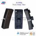 Train Brake Pad with Composite Material
