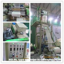 Cheap HDPE Plastic Film Extruder Price China