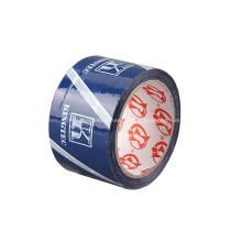 Custom printed bopp kraft tape