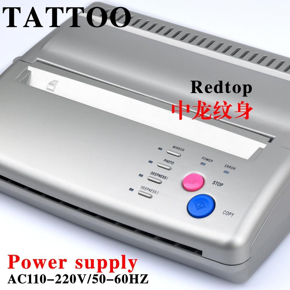 Macchina di copiatrice termica del tatuaggio