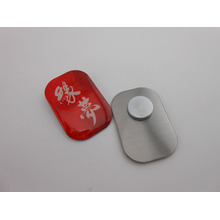Insignias personalizadas, Pin de solapa de impresión en offset de metal (GZHY-KA-041)