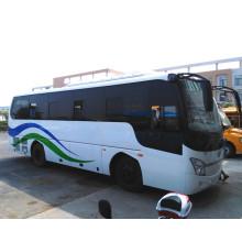 Ônibus de passageiros barato de 8.5m com motor traseiro Yuchai e 39 assentos