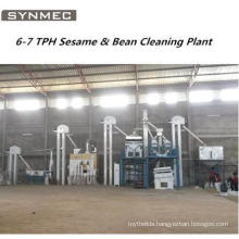 High Quality Seed Grain Bean Cleaning Line for bean wheat maize corn barley