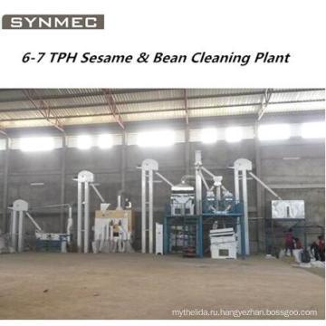 Зерна семян Очистка завода для пшеницы кукурузы, кунжута, рисовых зерен