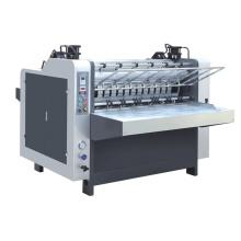 KFMJ-C pneumatic hydraulic multi-functional cardboard laminator