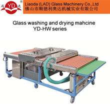 Machine à laver et à nettoyer le verre