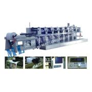 Einheitentyp flexo Drucken-Maschine