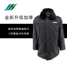 Warm Man's Garment for Winter