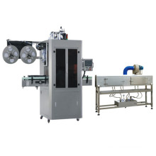 Lt-S Automatic PVC Heat Shrink Sleeve Labeling Machine