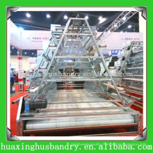 hot selling chicken brooder wire mesh cage