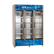 826L vertical abaixo da unidade que abre o refrigerador da exposição da Multi-Porta