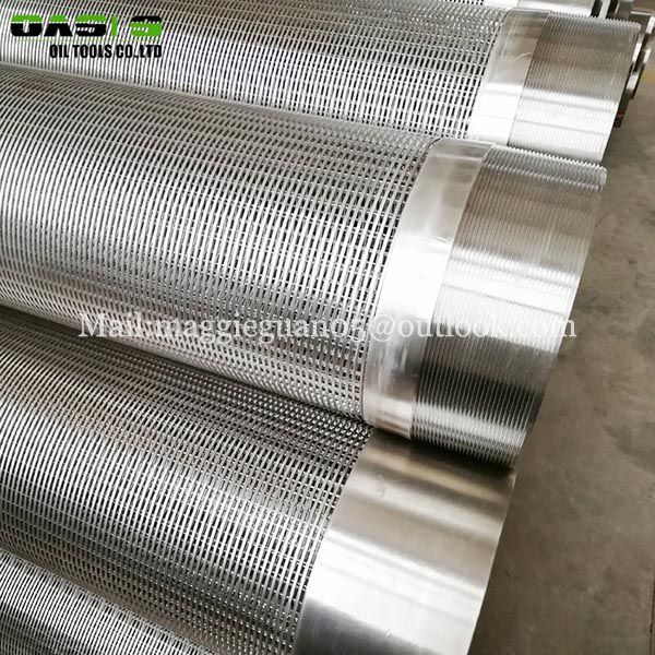 slotted screen (13)