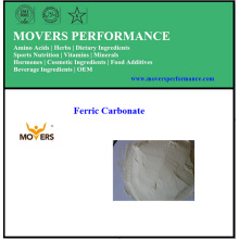 High Quality Best Price Pure Ferric Carbonate