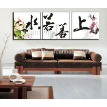 Chinese Calligraphy Canvas Print For Decor