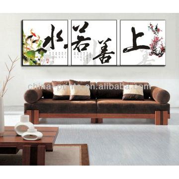 Impresión china de la lona de la caligrafía para la